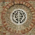 IMG 4635 120x120 - L'opera Sullo Spirito Santo di Basilio Magno